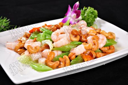腰果虾仁 - 找菜图